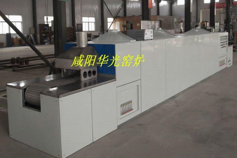 氮气保护网带式烧端炉