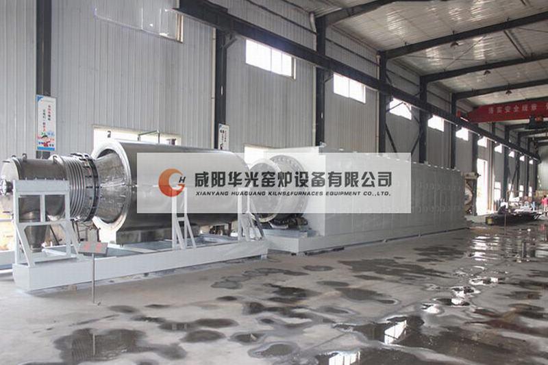 Dehydration of rotary kiln
