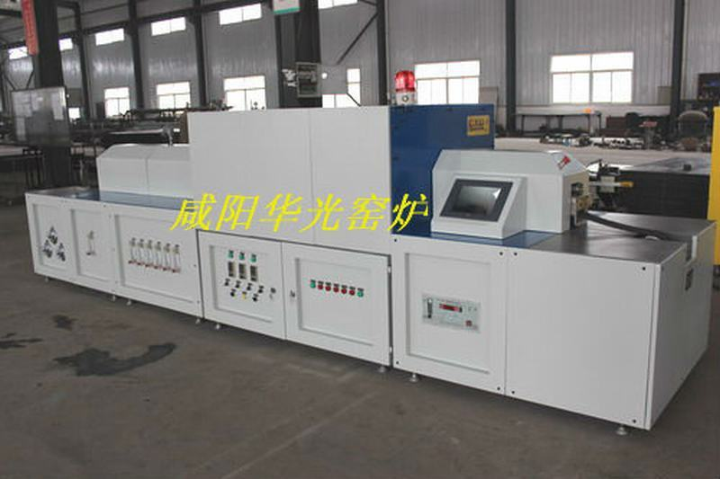 Net belt conveyor protection brazing furnace atmosphere
